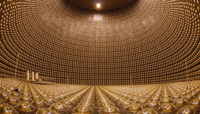 W miejscach takich jak tokijski Institute For Cosmic Ray Research naukowcy starają się uchwycić ciemną materię (Fot. ICRR) /materiały prasowe