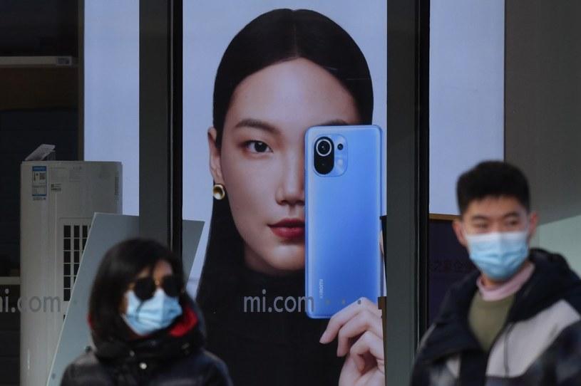W ostatnim kwartale 2020 roku Xiaomi zanotowało bardzo duże wzrosty. Na zdjęciu: Sklep Xiaomi w Pekinie /AFP