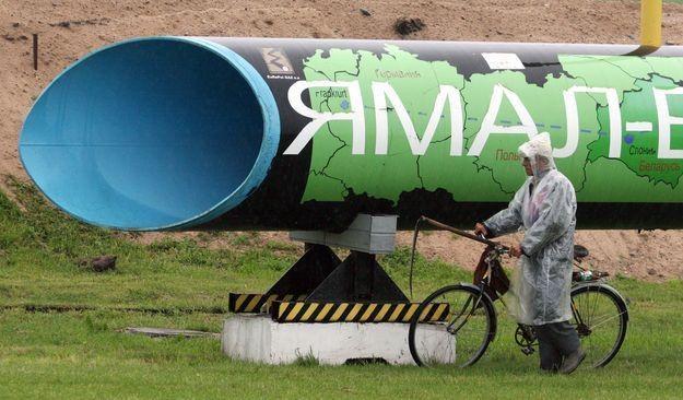 W Polsce nikt nie pomyślał o parasolu /AFP