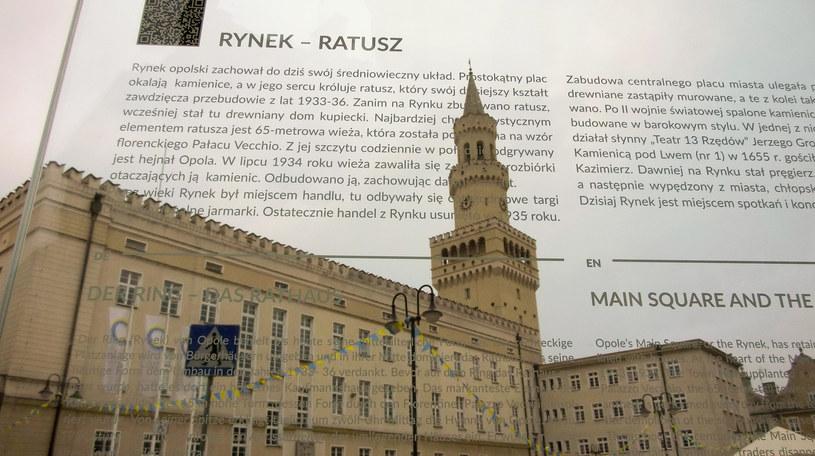 W południu z wieży ratuszowej rozlega się hejnał /Styl.pl