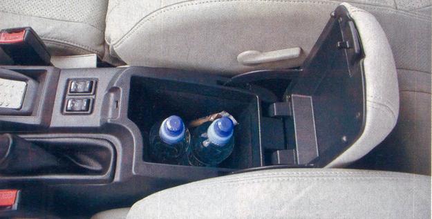 W różnych miejscach ukryto kilka przydatnych schowków. /Motor