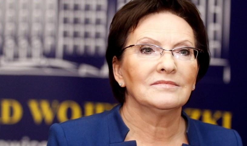 W spotkaniu wzięła udział premier Ewa Kopacz /Andrzej Grygiel /PAP