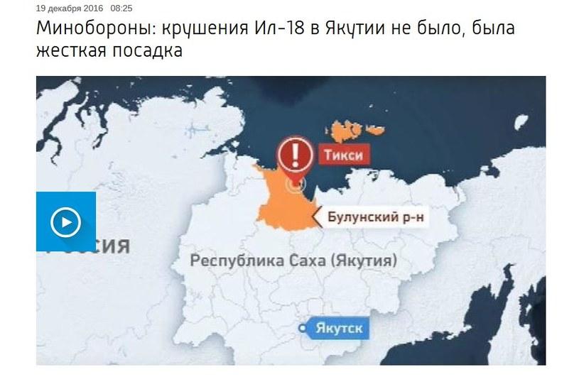 W Sprzeczne informacje o awarii w Jakucji samolotu resortu obrony, fot. Rossja24 /