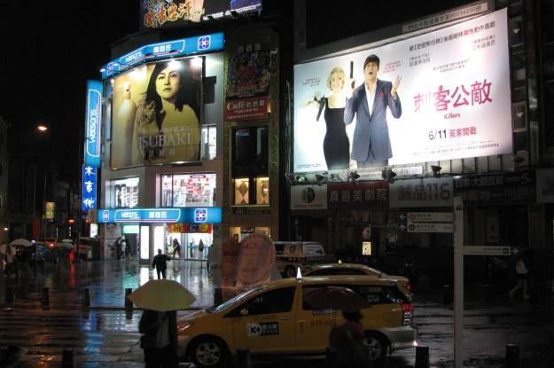 W Tajpej i okolicach mieszka ponad 6 mln osób. Jest to miasto wzorowane na Tokio i Nowym Jorku /INTERIA.PL
