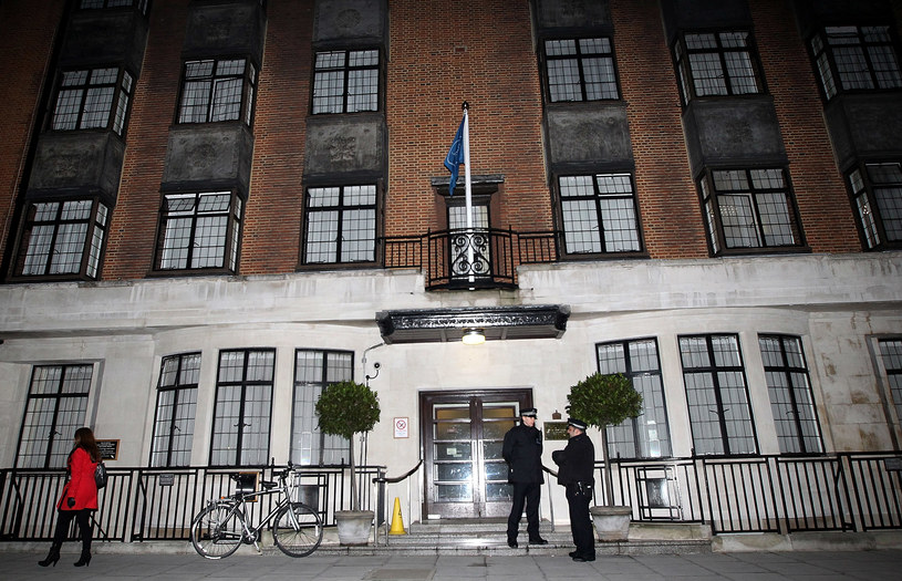 W tym szpitalu przebywa obecnie księżna Catherine /Getty Images