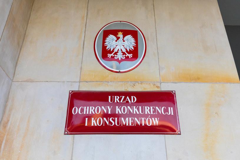 W ubiegłym roku do Urzędu Ochrony Konkurencji i Konsumentów (UOKiK) napłynęła rekordowa liczba skarg /Arkadiusz Ziółek /East News