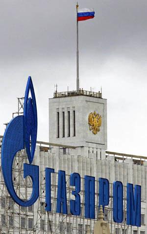 W zimie Gazprom zmniejszył ilość gazu pompowanego do Europy Zachodniej w czasie dotkliwych mrozów /AFP