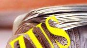 W ZUS zabraknie w tym roku 5 miliardów złotych