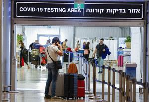 Wariant Delta. Izrael przesuwa termin otwarcia dla turystów