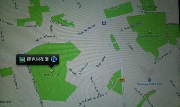 Warszawa na chińskiej mapie? Nie - Warszawa według map iOS 6 /gizmodo.pl