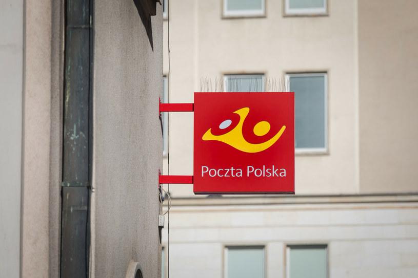 Ważą się losy sieci punktów odbioru przesyłek - jednej z podstaw trzyletniej strategii Poczty Polskiej /Arkadiusz Ziółek /East News