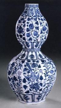 Wazon, Chiny, Jingdezhen, dynastia Juan, poł. XIV w., porcelana, Muzeum Pałacu Topkapy /Magazyn Sztuka.pl