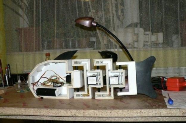 Wczesny model cyberryby /materiały prasowe