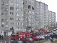 Wczorajszy pożar w Gdańsku /RMF