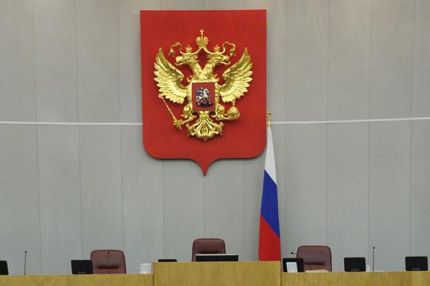 We wrześniu odbędą się w Rosji wybory do Dumy Państwowej /AFP