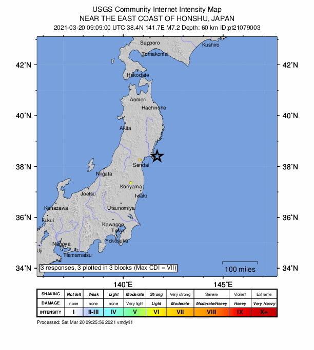 Według amerykańskich służb geologicznych USGS, epicentrum trzęsienia ziemi znalazło się 34 km na wschód od nadmorskiego miasta Ishinomaki /USGS / HANDOUT /PAP/EPA