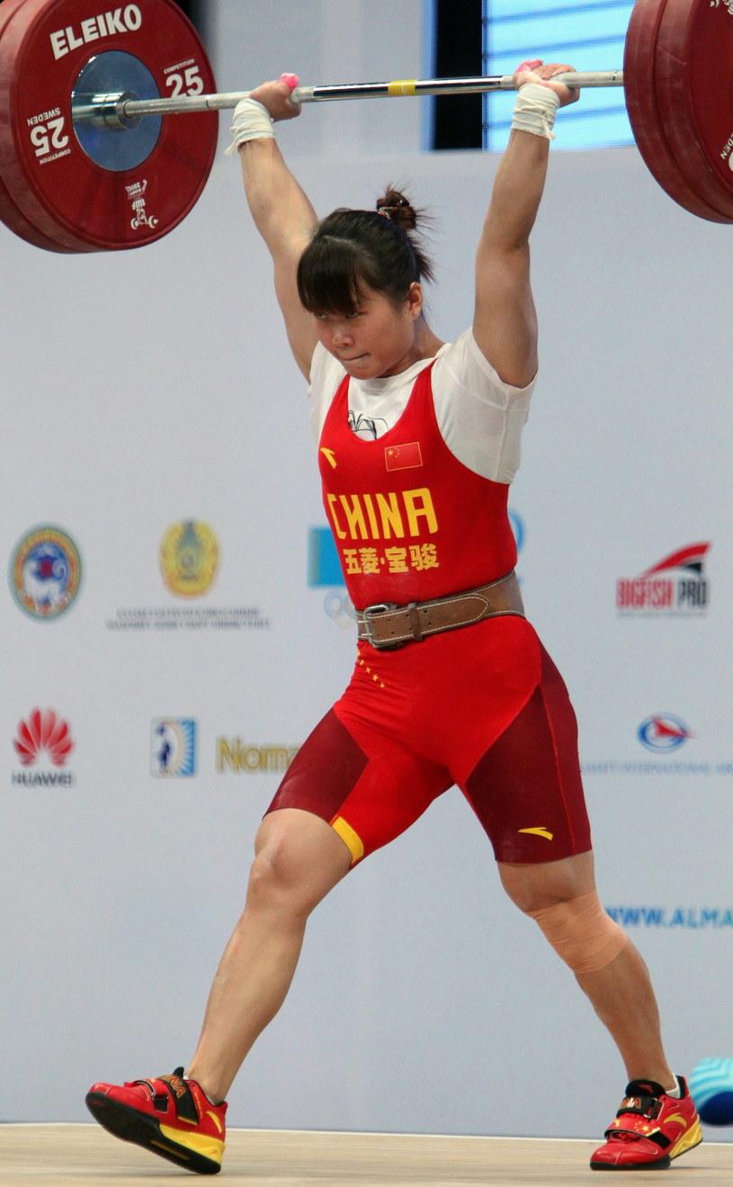 Wei Deng /PAP/EPA