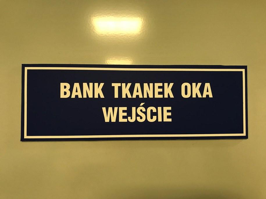 Wejście do Banku Tkanek Oka w Lublinie /Krzysztof Kot