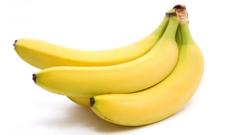 Wiązka bananów /© Photogenica
