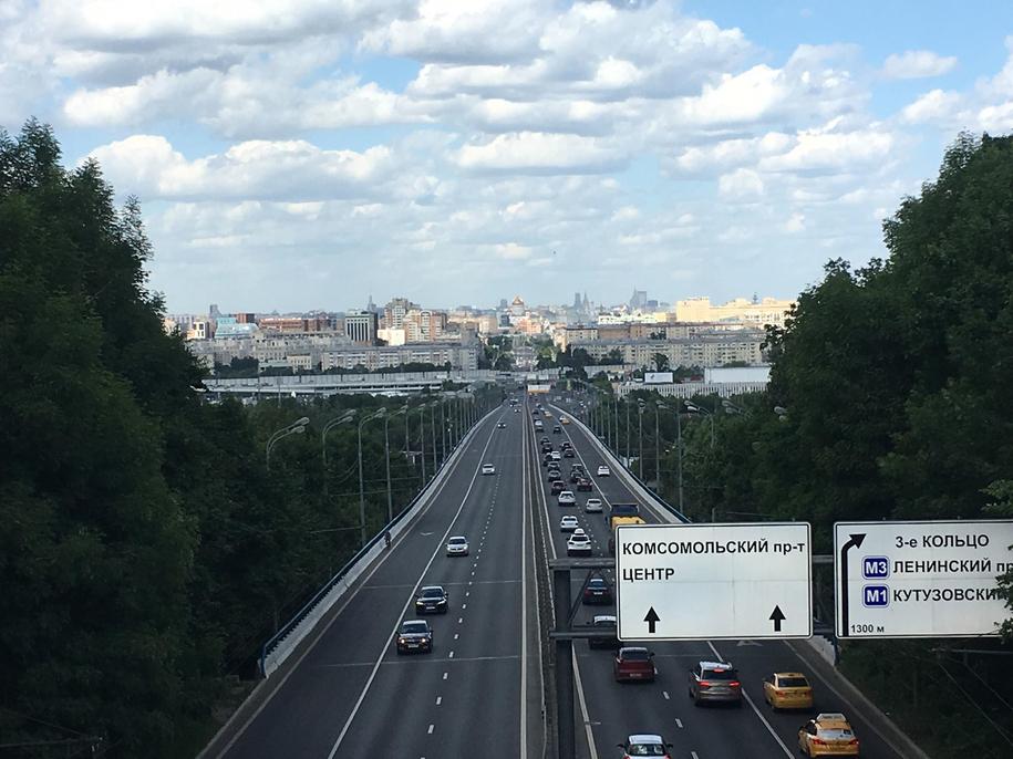 Widok na centrum Moskwy /Mateusz Chłystun /RMF FM