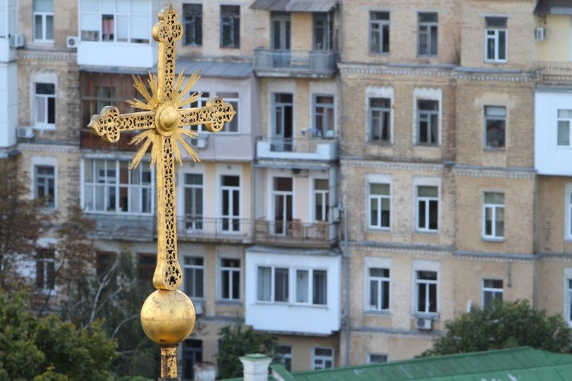 Widok z wieży Sobór Mądrości Bożej w Kijowie /Jan Kucharzyk /East News