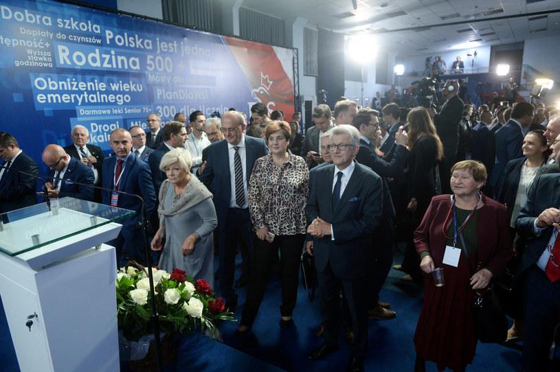 Wieczór wyborczy w siedzibie Prawa i Sprawiedliwości przy ul. Nowogrodzkiej /Jan Bielecki /East News