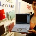 """Większość notebooków """"Made in Taiwan"""""""