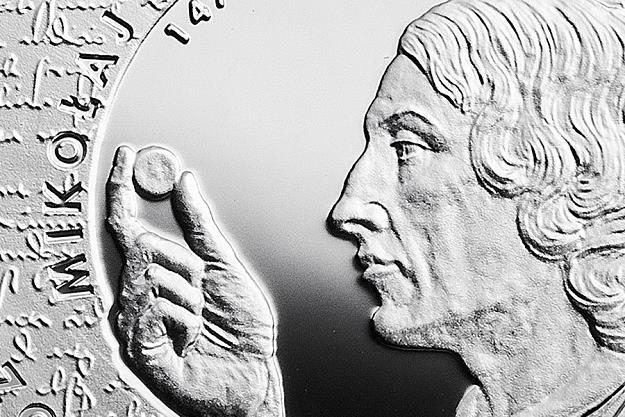 Wielcy polscy ekonomiści - Mikołaj Kopernik, detal rewersu /NBP