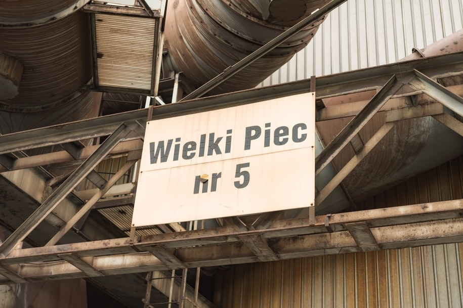 Wielki Piec w krakowskiej hucie ArcelorMittal (zdjęcie z sierpnia 2016) /Stanisław Rozpędzik /PAP