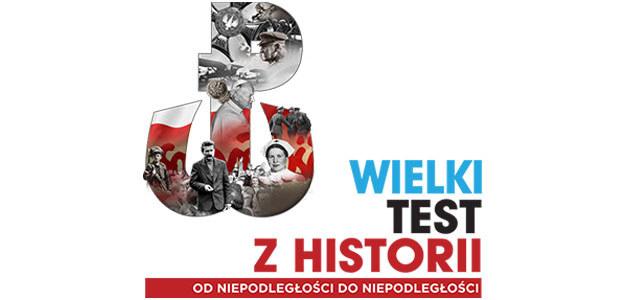 """""""Wielki test z historii"""" odbędzie się 22 czerwca /INTERIA.PL"""