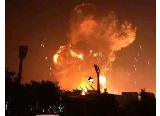 Wielki wybuch w Chinach /Twitter