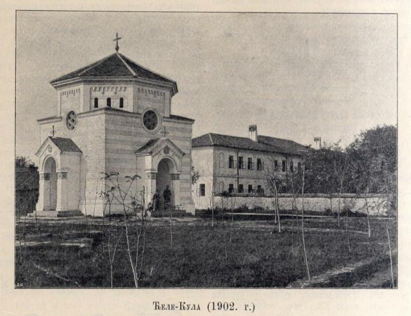 Wieża Czaszek na pocztówce z 1902 roku /zbiory S. Zagórskiego /INTERIA.PL