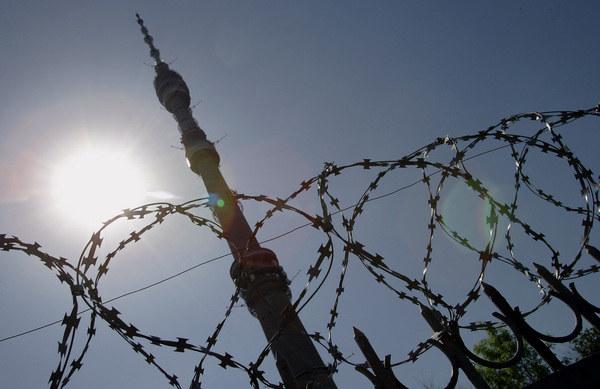 Wieża telewizyjna Ostankino /AFP
