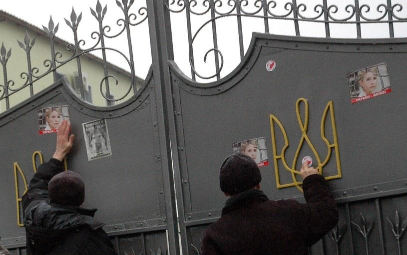Więzienie, w którym przetrzymywana jest Julia Tymoszenko /AFP