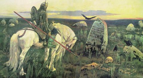 Wiktor Wasneczow, Rycerz na rozdrożu /Encyklopedia Internautica