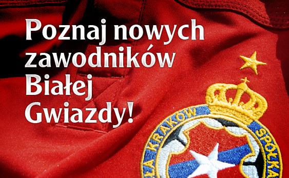 Wisła zaprasza kibiców na prezentację zespołu /- /www.wisla.krakow.pl