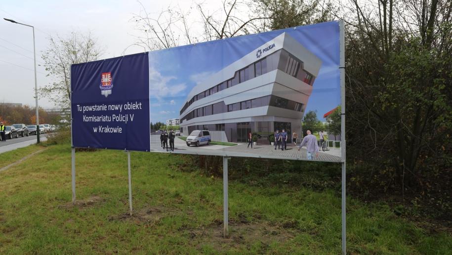 Wizualizacja nowego budynku Policji /policja.pl /Policja