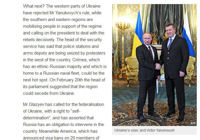 """""""Władca Ukrainy i Wiktor Janukowycz"""" - czytamy w podpisie pod zdjęciem na stronach """"The Economist"""" /The Economist /INTERIA.PL"""