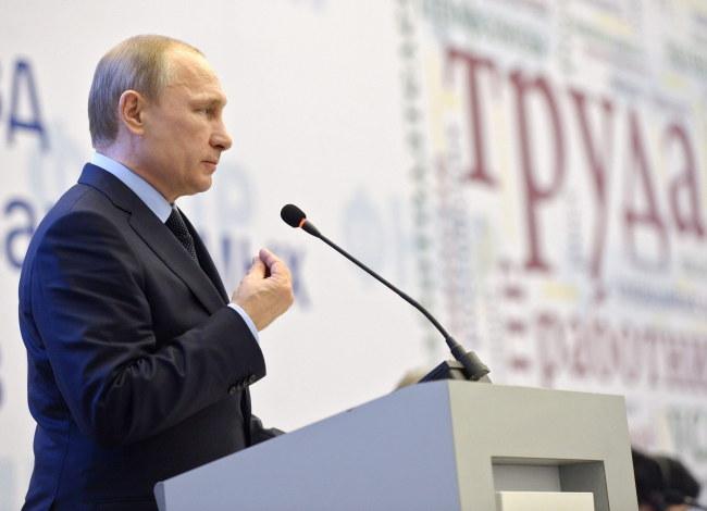Władimir Putin /PAP/EPA/ALEXEY NIKOLSKY /RIA NOVOSTI / GOVERNMENT PRESS SERVICE POOL /PAP/EPA
