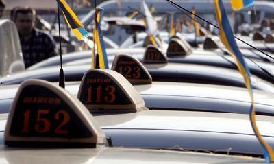 Władze Ukrainy chcą zrobić porządek z taksówkami /AFP