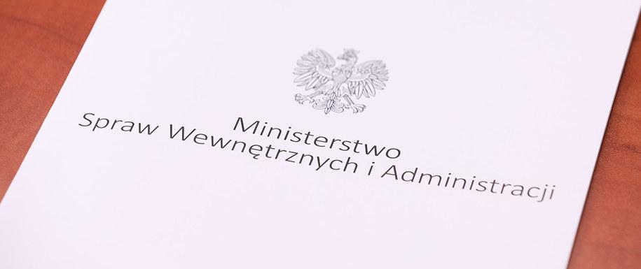 Wojewodowie, którzy zostali posłami, złożyli rezygnację /MSWiA /