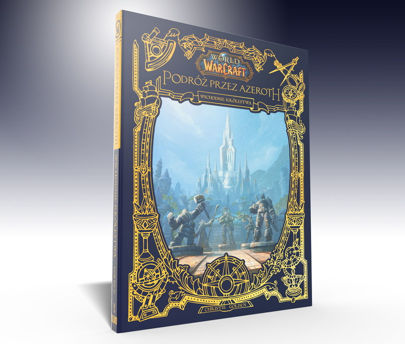 World of Warcraft: Podróż przez Azeroth /materiały prasowe