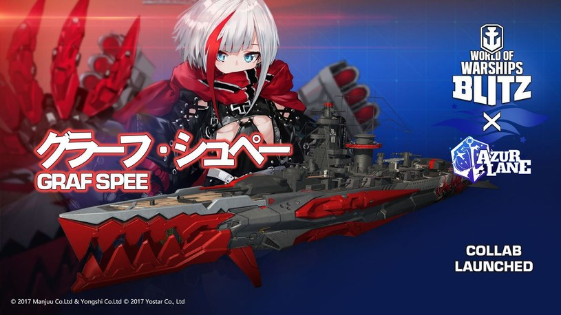 World of Warships Blitz i strzelanina Azur Lane łączą siły /materiały prasowe