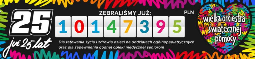 WOŚP /INTERIA.PL