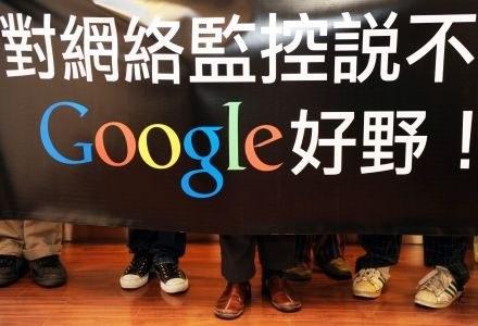 Wprowadzenie szyfrowania w Gmailu może być spowodowane ostatnimi atakami chińskich hakerów /AFP