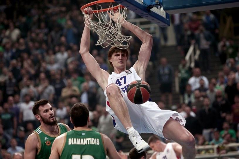 Wsad Andrieja Kirilenki /AFP
