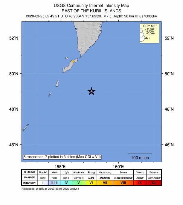 Wstrząsy miały magnitudę 7,8 /USGS / HANDOUT /PAP/EPA