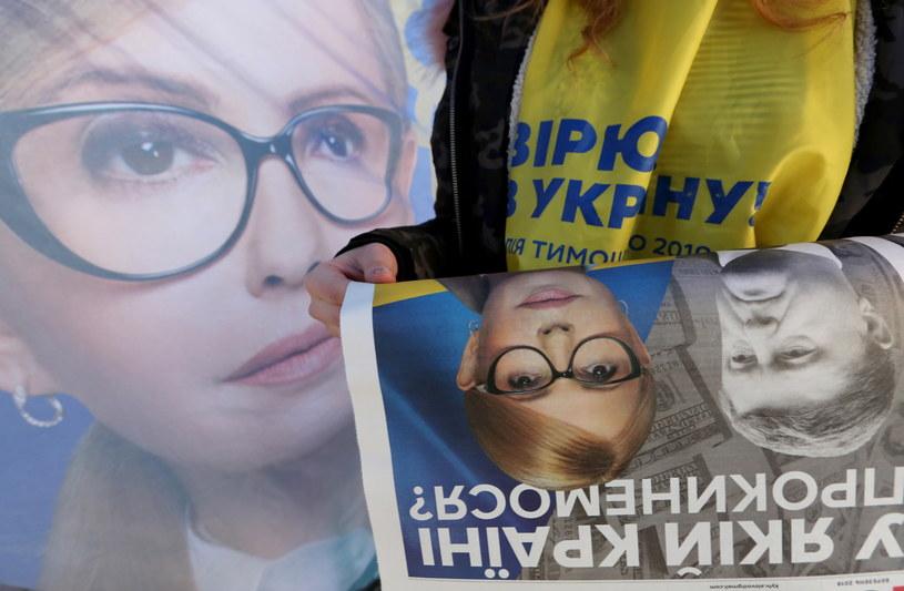 Wybory prezydenckie na Ukrainie odbędą się w najbliższą niedzielę /TATYANA ZENKOVICH  /PAP/EPA