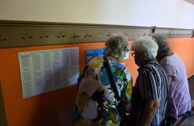 Wybory w Bułgarii /PAP/EPA/VASSIL DONEV /PAP