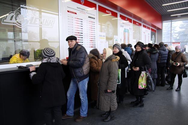 Wysoki kurs franka niepokoi kredytobiorców /AFP